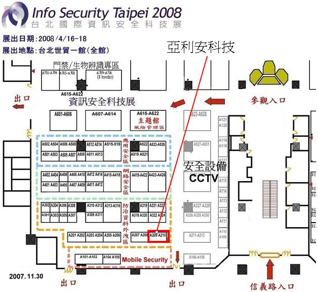 Ciphertech 2008 IS map