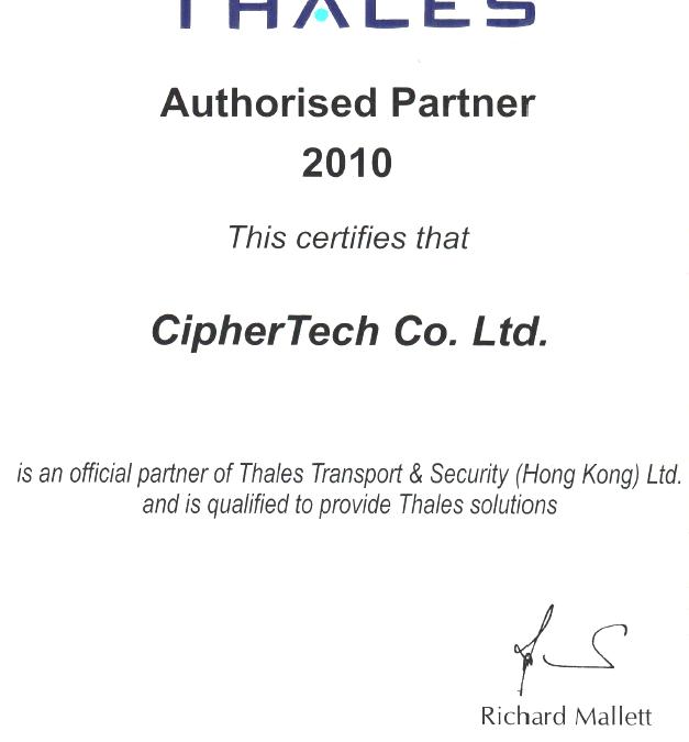 亞利安科技為Thales HSM台灣區唯一授權代理商