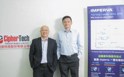 Imperva 偕同亞利安科技,助企業打造高規格資料防護機制
