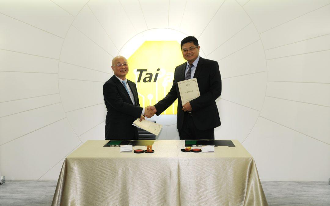 亞利安科技成為TaiPay經銷夥伴