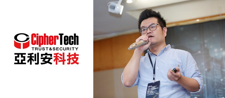 加密將成為資料保護新趨勢