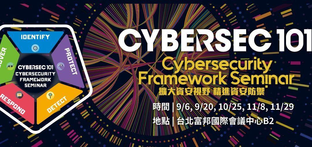 CYBERSEC 101 Cybersecurity Framework