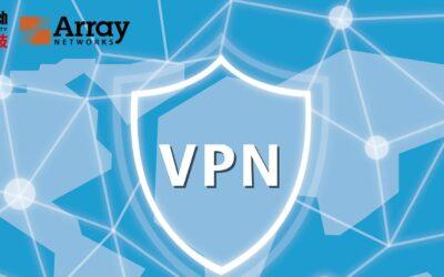 Array Network SSL VPN 免費試用